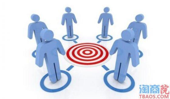 提高客户黏性:准确定位目标人群顾客