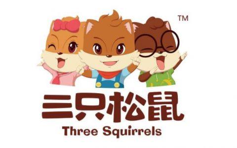 爆款案例:三只松鼠,天猫店铺中的黑马杀手