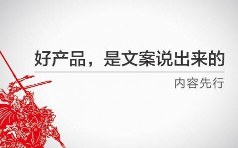淘宝创业故事:销售精英辞职返乡开网店