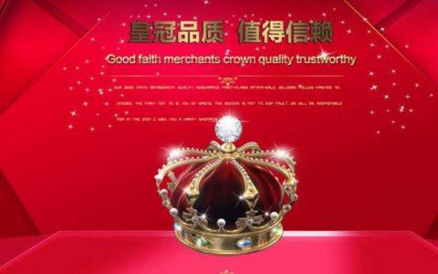 从无人问津到卖1500万,三皇冠卖家的成功秘笈