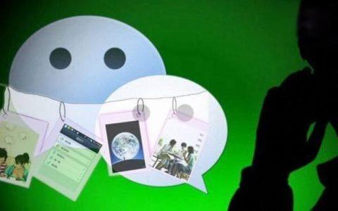 电商利用微信朋友圈营销的策略
