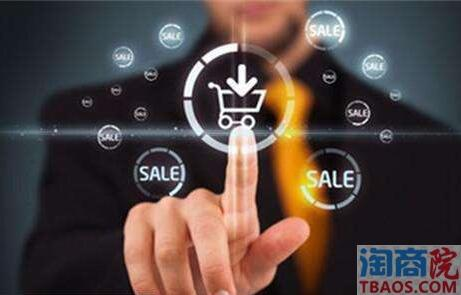 社群营销是电商的未来之路