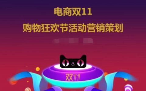 电商怎么建立QQ鱼塘营销推广