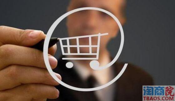 淘宝开店提高销量的方法,销量过万不是梦!