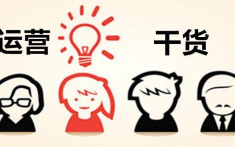 打造爆款完美产品应有三个特质
