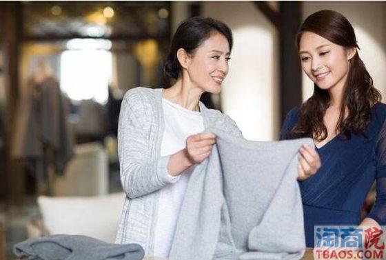 顾客关注店铺产品的几个因素