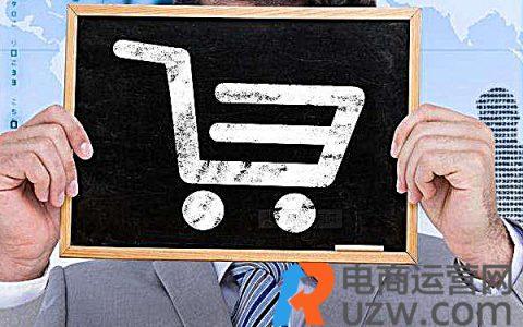 淘宝店铺起名原则 网店取名的技巧和方法